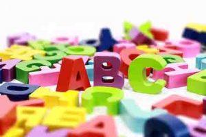 אנגלית למתחילים משחקים