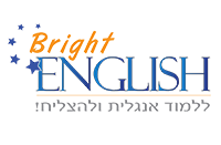 לימוד אנגלית ברייט אינגליש