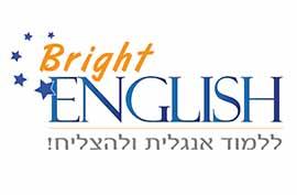 לימוד אנגלית בטלפון | לימוד אנגלית חינם | קורס אנגלית | ברייט אינגליש